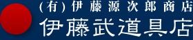 Ito Genjiro syoten,Ltd